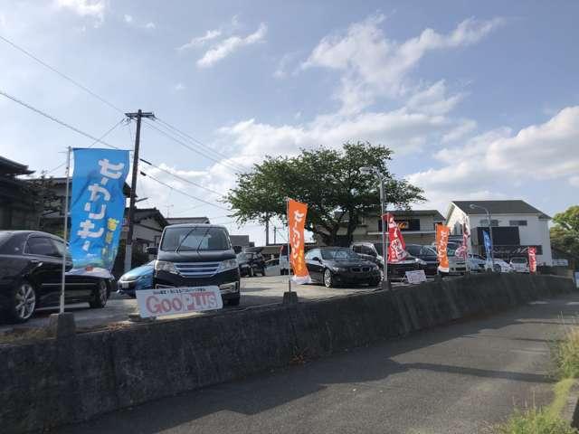 [福岡県]株式会社Sakura Motors