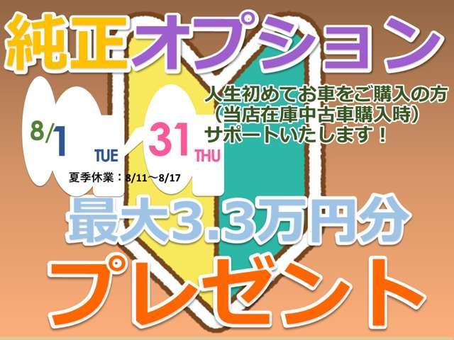 岐阜スズキ販売 U's STATION岐阜写真