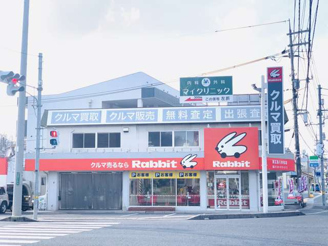 [広島県]映クラ ラビット東広島八本松店
