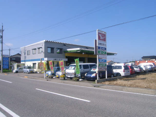 山崎モータース の店舗画像