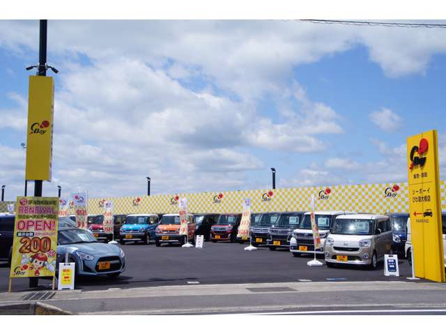 シーボーイ びわ湖大橋店の店舗画像
