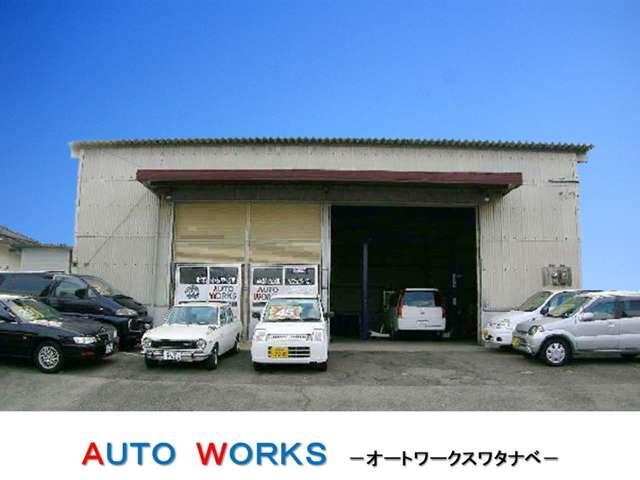 [熊本県]AUTO WORKS −オートワークスワタナベ−