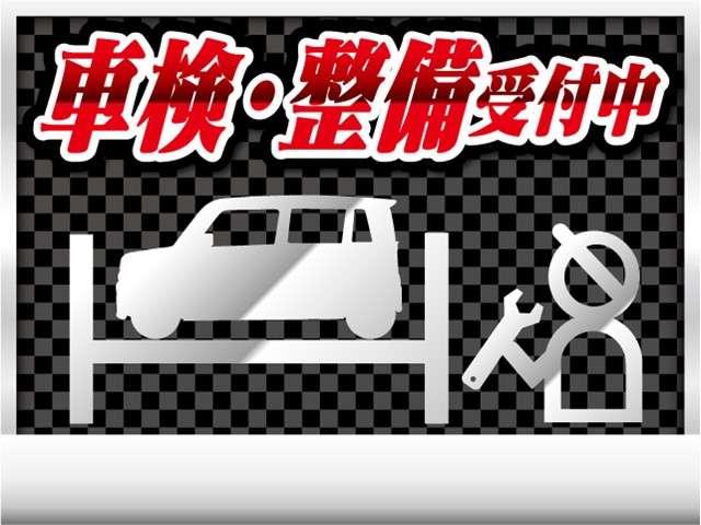 車輛販売だけでなく、車検整備・鈑金修理も承っております。