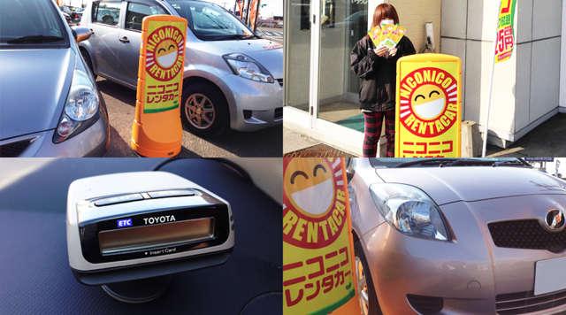 クボタ自動車販売(株)紹介画像