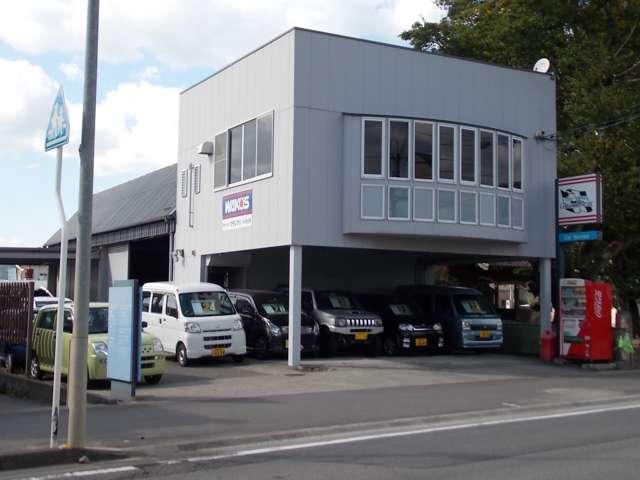 カーショップグランプリ の店舗画像