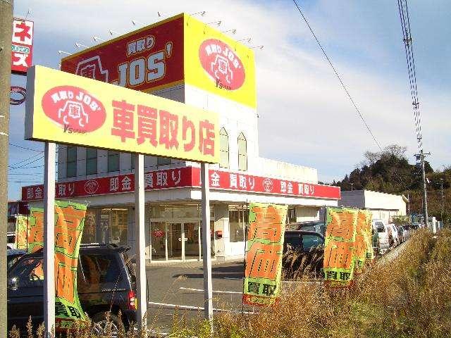 [福島県]買取りJOS' いわき店
