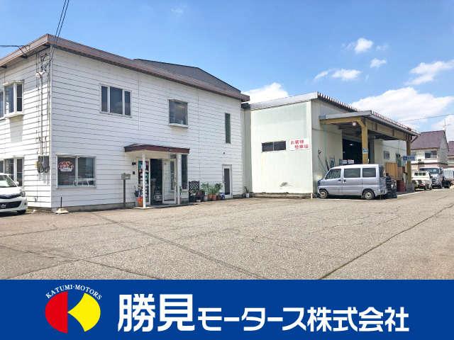 勝見モータース(株)紹介画像