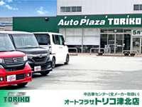三重県津市にオープン! ◆新車ホンダディーラーHonda Cars鈴鹿直営店◆