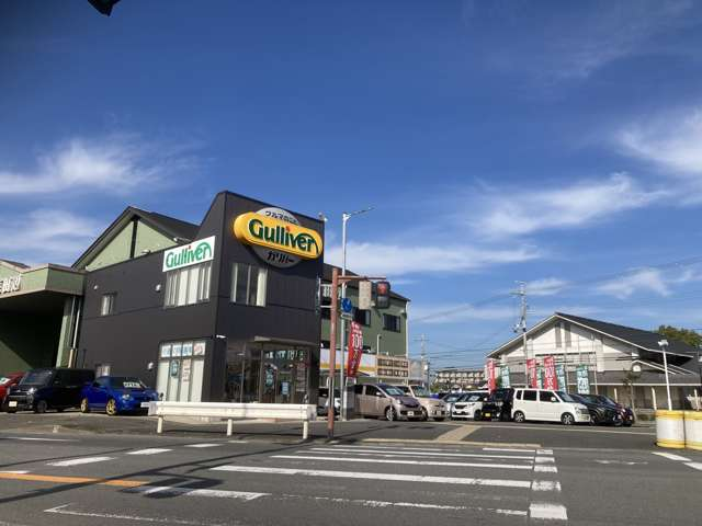 ガリバー 京田辺店/ヤサカ石油株式会社の店舗画像