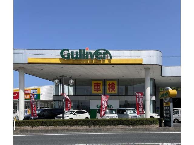 ガリバー 野田川店/IVR株式会社の店舗画像