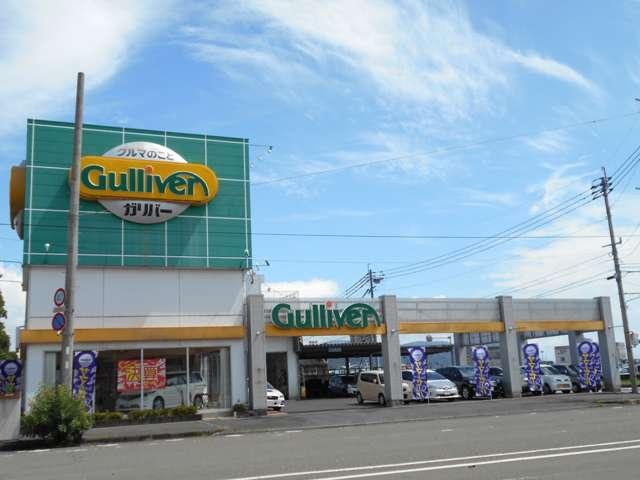 ガリバー 城南店/株式会社セイバーの店舗画像