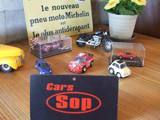 Cars SOP の店舗画像