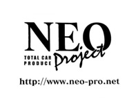 NEO PROJECT