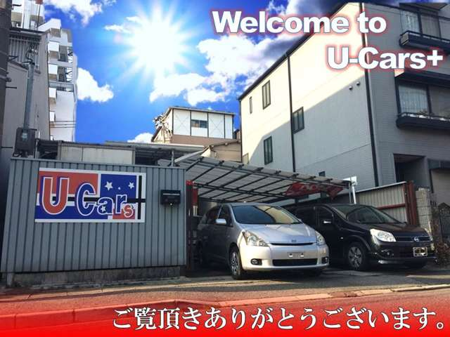 [兵庫県]U−Cars+