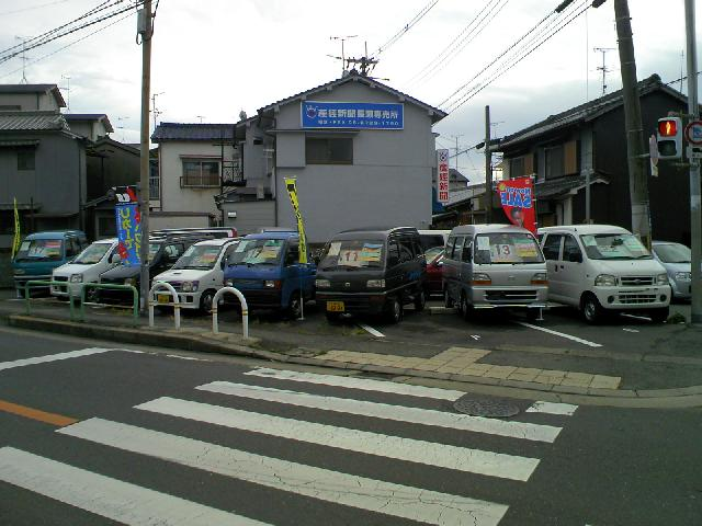 シティーオート 中古車展示場の店舗画像