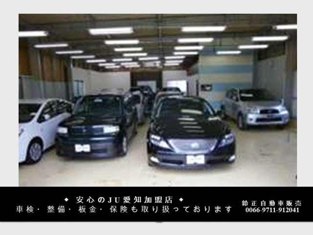 (有)鈴正自動車販売紹介画像
