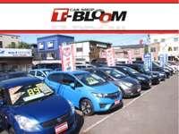 T-BLOOM ティー・ブルーム メイン画像