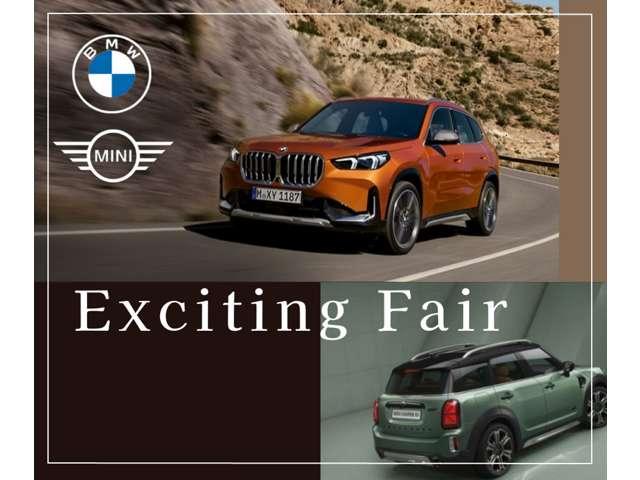 [福岡県]Willplus BMW MINI NEXT 八幡