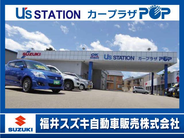 [福井県]U'sSTATIONカープラザPOP