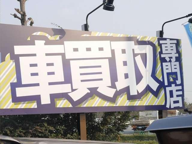 [熊本県]チェレステ