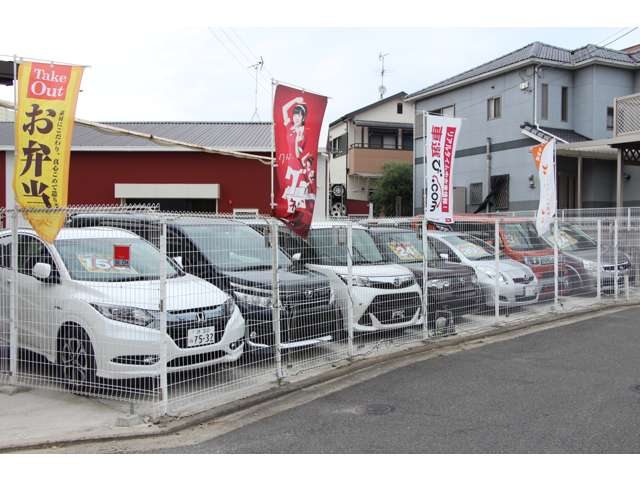 Car Stage GOあっぷ! の店舗画像