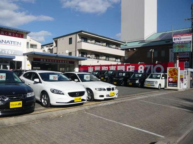 R308(ルート308) 江坂店 の店舗画像