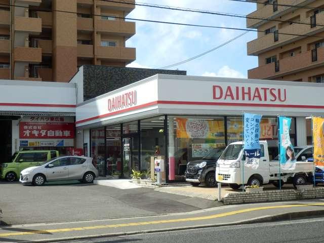 (株)オキタ自動車 ダイハツ東広島紹介画像