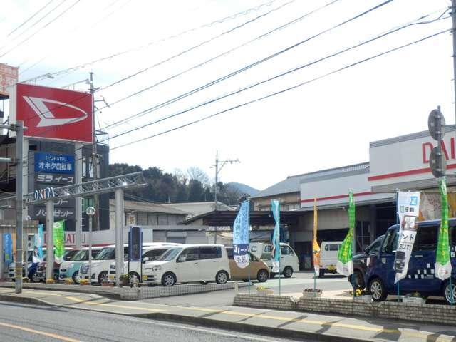 (株)オキタ自動車 ダイハツ東広島 の店舗画像
