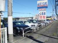 道の駅ららん藤岡交差点バイパス沿い!皆さまのご来店を心よりお待ちしております!