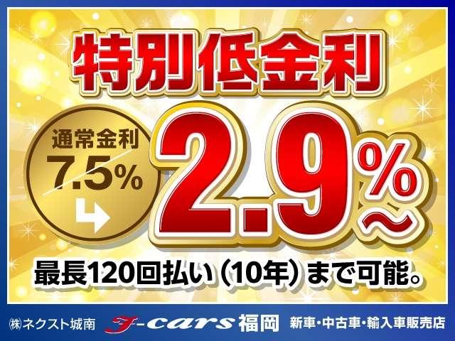 [福岡県]J−cars福岡 (株)ネクスト城南