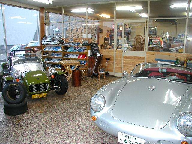 市川モータース の店舗画像