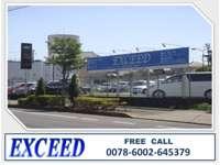 当店の在庫車両は納車後も安心の保証付きです♪※詳細は店員にご確認下さいませ!