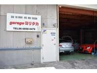 BMW専門店 garage ヨリタカ