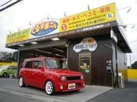 ターボ車・4WD車・MT車を中心に、支払総額表示をして販売しております。
