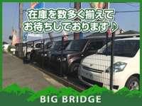 株式会社BIG BRIDGE ビッグブリッジ