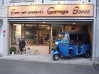 仕入れに拘った、イタフラ車を中心とした、販売/メンテナンス/カスタマイズのお店です