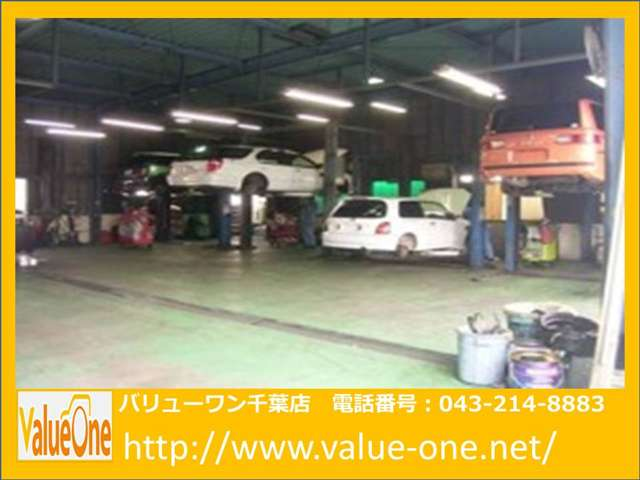 Value One バリューワン 千葉店紹介画像