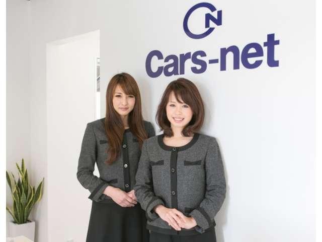 [大阪府]Cars−net(株式会社カーズネット)