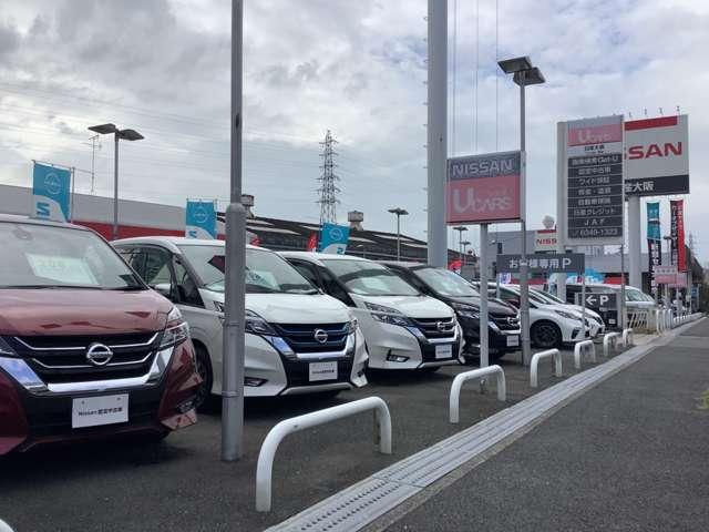 日産大阪販売(株) UCARS摂津の店舗画像