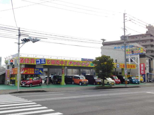 チャレンジオート 宇宿店の店舗画像