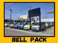 格安軽自動車・格安コンパクト車専門で販売してます。全車1年間走行無制限保証付!