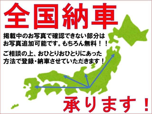 (株)カーサービス東松紹介画像