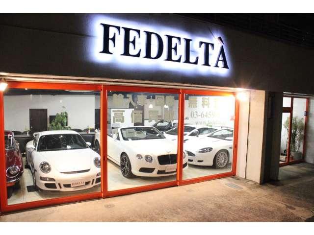 フェデルタ 写真