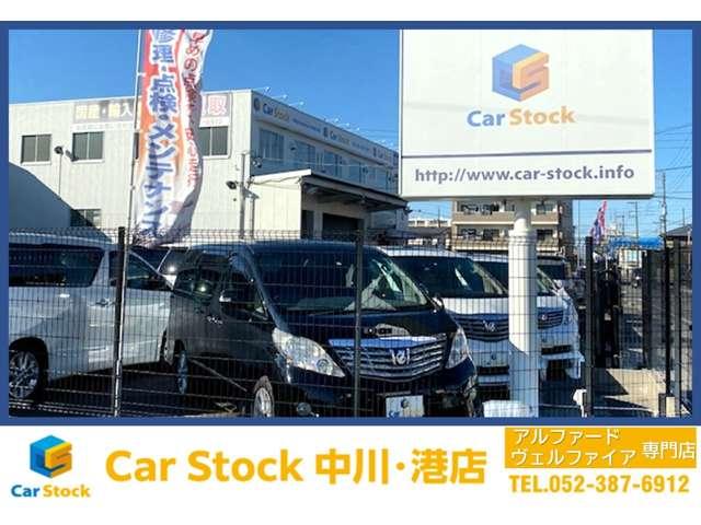 [愛知県]Car Stock カーストック 中川店