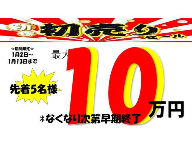 78オート 旭川支店(株)七屋 の店舗画像