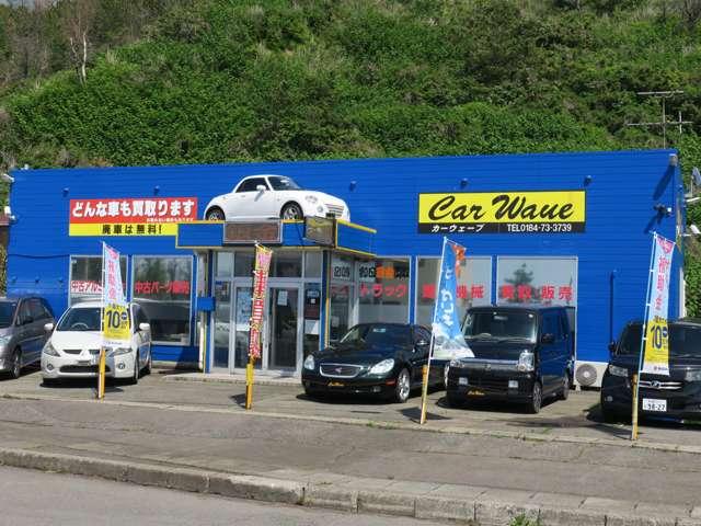 Car Wave カーウェーブ の店舗画像