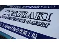 TOKIZAKI CARMAINTENANCE FACTORY
