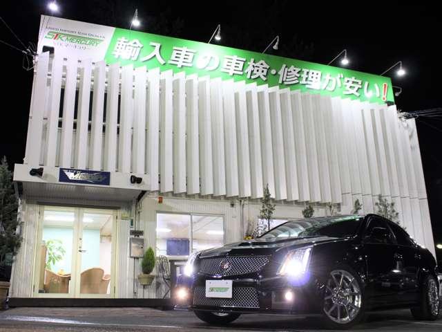 [東京都]マーキュリー八王子店
