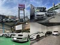 新住所 愛知県清須市西枇杷島町古城1-3-6 2021年9月に移転しました。