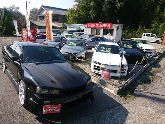 CAR PRODUCE MAVERICK の店舗画像